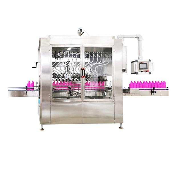 Машина за полнење течности со шишиња со агол-врат од типот гравитација