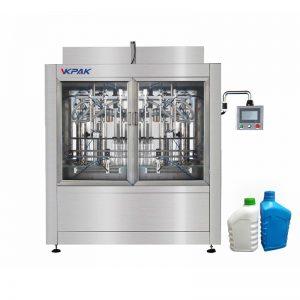 Автоматско шише и машина за полнење течности