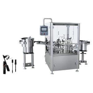 Автоматска машина за полнење и приклучување и затворање на маскарата