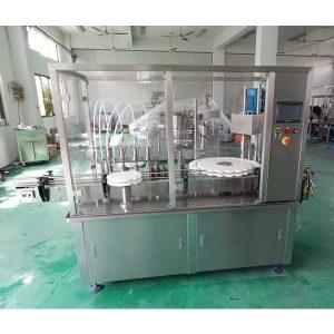 Автоматска машина за полнење и затворање на орален течен сируп