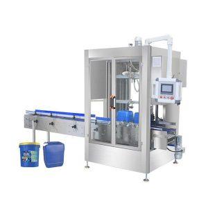 Автоматска машина за полнење со нето мерење