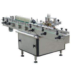 Автоматска машина за етикетирање на хартија за лепена влажна лепак