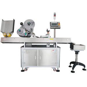 Серво хоризонтално обележување машина со голема брзина за нестабилни производи