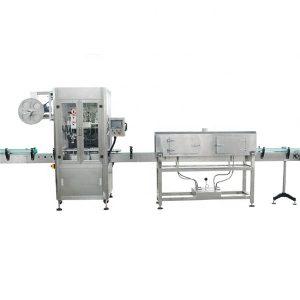 Автоматска машина за обележување на ракави