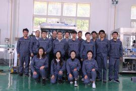 Нашиот тим